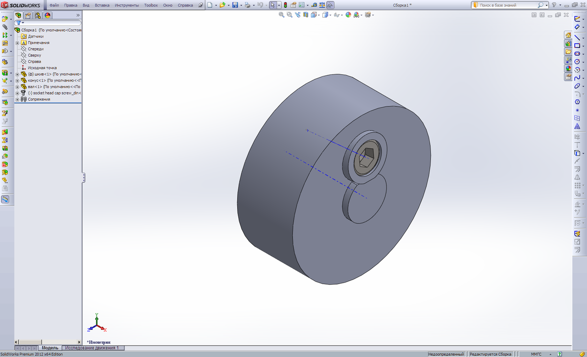 2015-07-14 18-25-23 SolidWorks Premium 2012 x64 Edition - [Сборка1  ].png