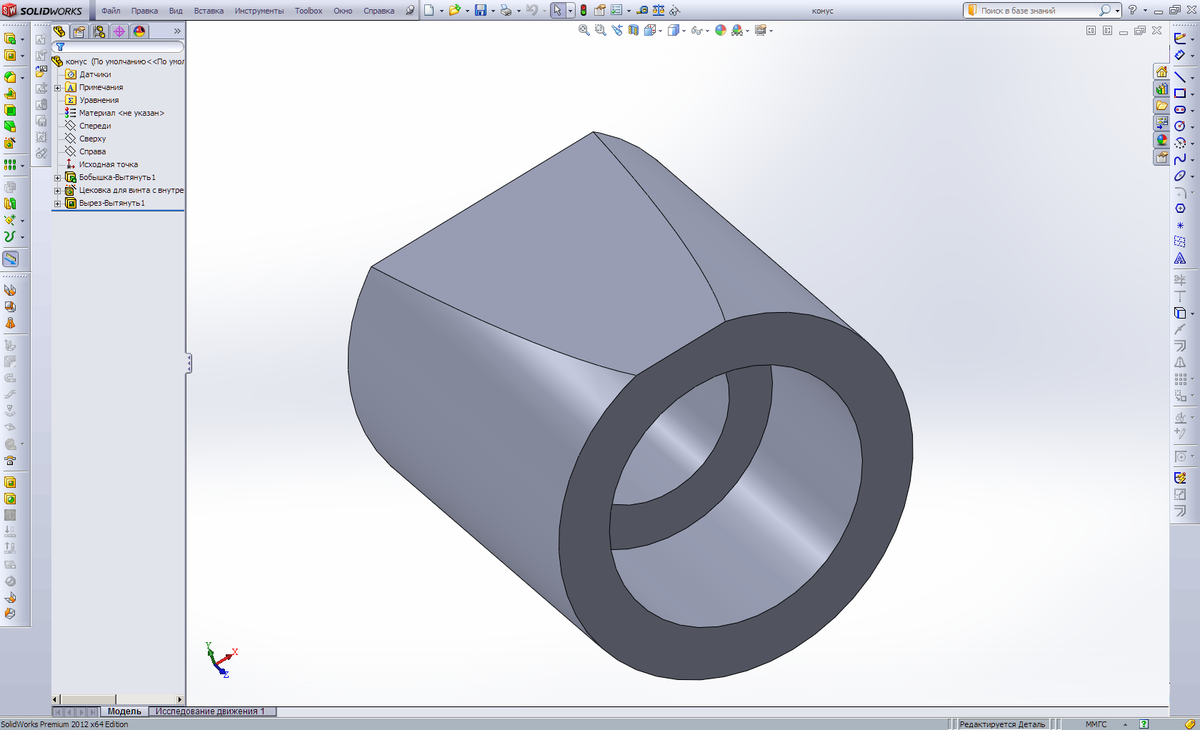 2015-07-14 18-26-37 SolidWorks Premium 2012 x64 Edition - [конус].png