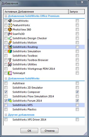 Ошибки в SolidWorks